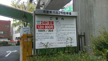 parking5.1.jpg