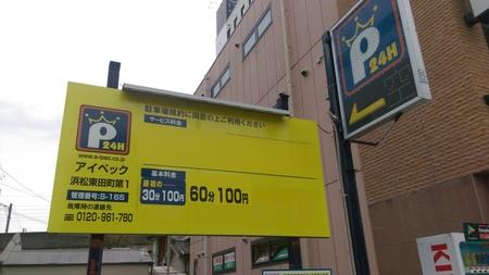 parking7.jpg